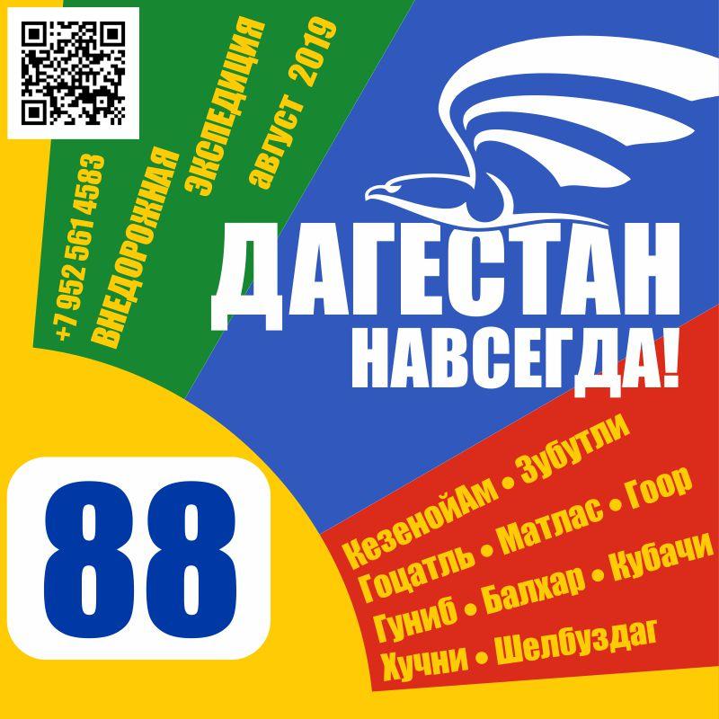 http://ws.pp.ru/foto/190503.00.LabelDag19.jpg