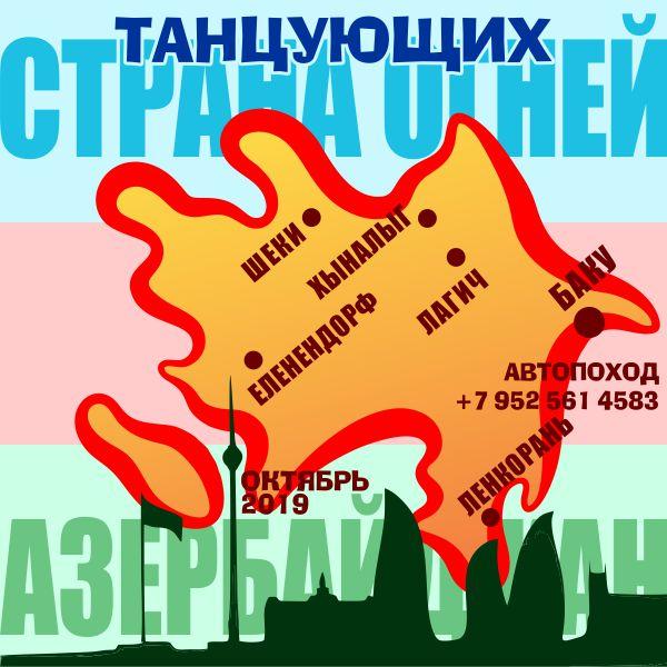 http://ws.pp.ru/foto/190908.Label-AZ-vk3.jpg