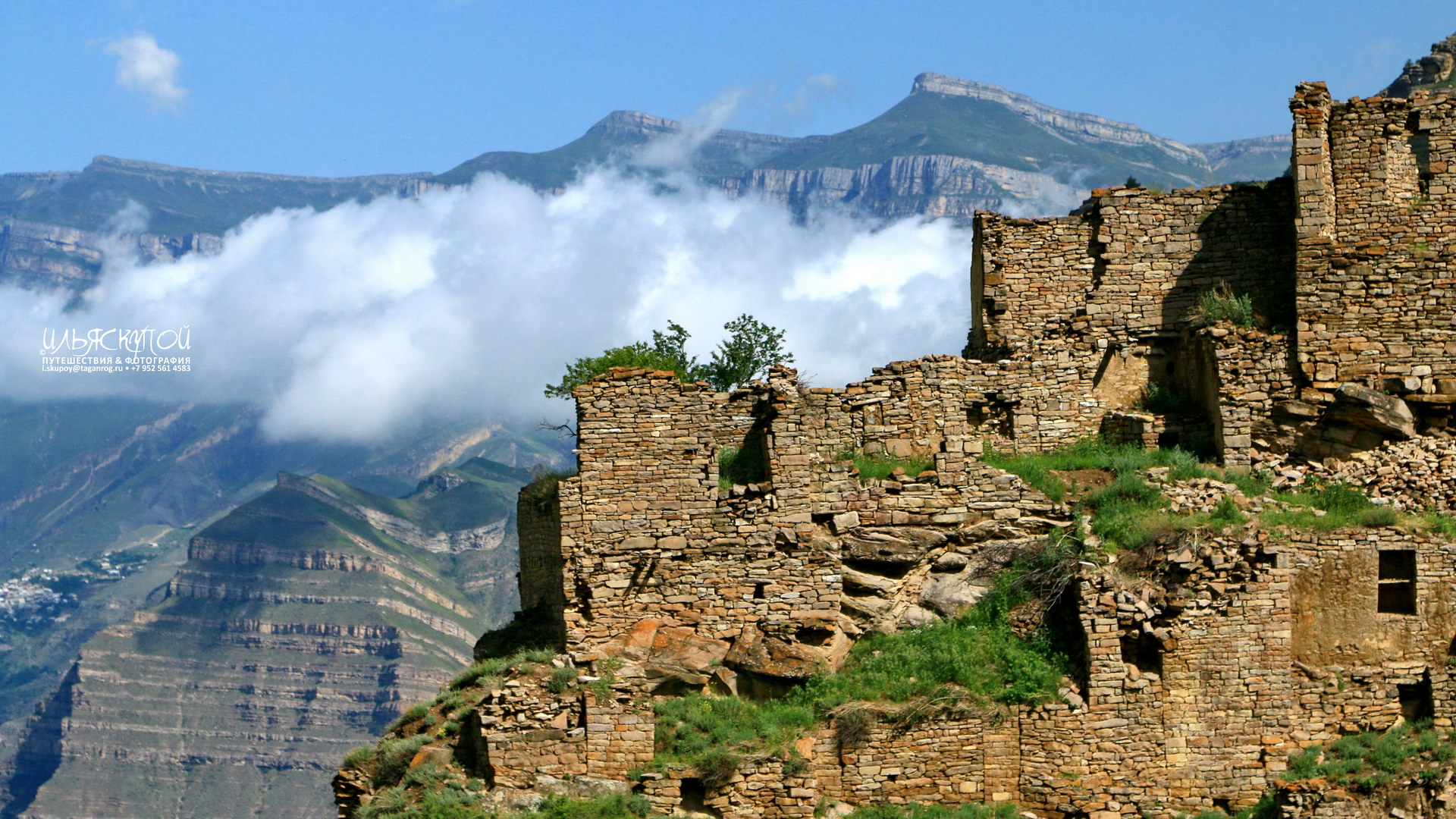 http://ws.pp.ru/foto/200123.Dagestan1.1920x1080.05.JPG
