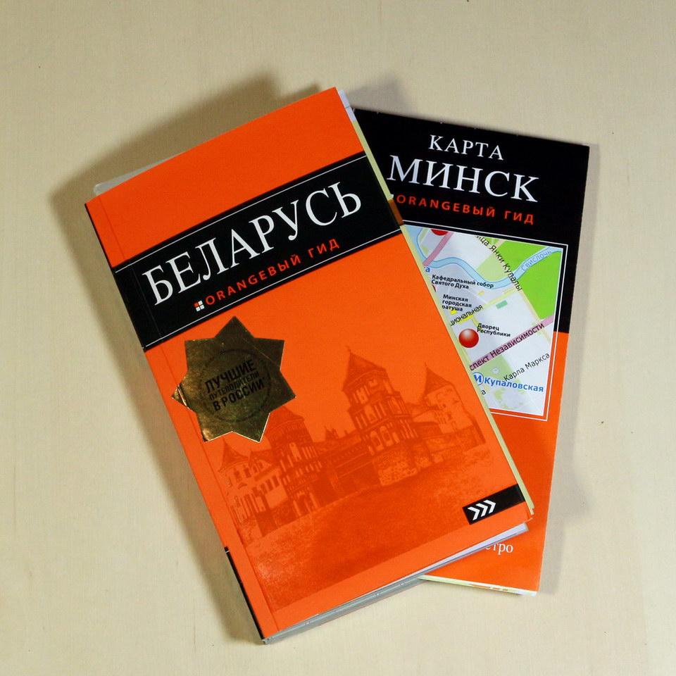 http://ws.pp.ru/img/190315.Belarus.jpg